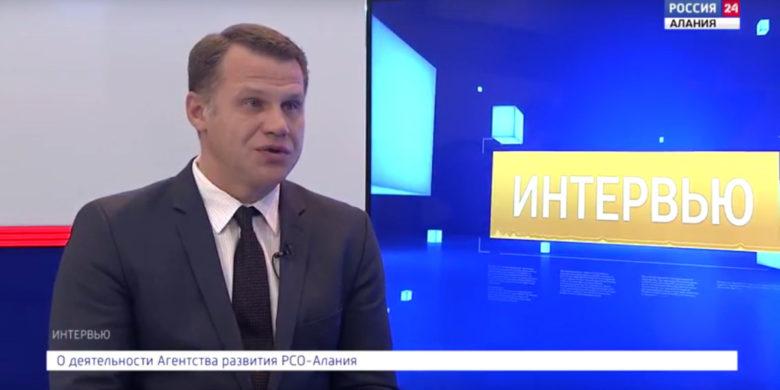 ГТРК «Алания». Интервью. Павел Игнатьев