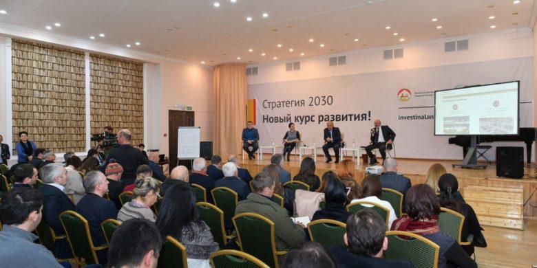 Стратегия 2030: В Северной Осетии будет создан кластер свободной торговли и логистики