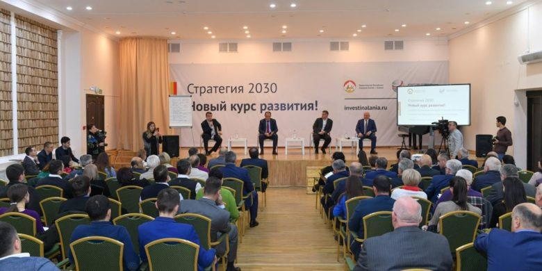 Стратегия 2030: Перспективы развития сельского хозяйства вызвали повышенный интерес экспертного сообщества