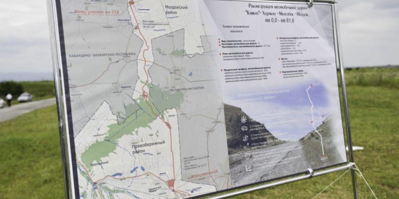 Вячеслав Битаров заложил памятную капсулу, символизирующую начало реконструкции автодороги «Кавказ» — Хурикау – Малгобек — Моздок