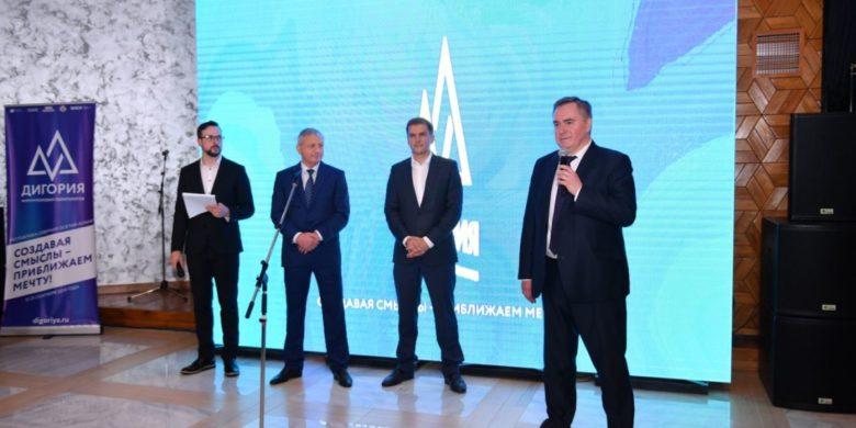 Вячеслав Битаров принял участие в форуме молодых политологов России